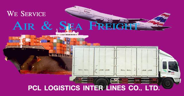 PCL LOGISTICS INTER LINES CO , LTD